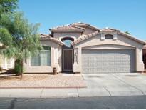 View 12742 W Willow Ave El Mirage AZ