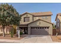 View 44204 W Pioneer Rd Maricopa AZ
