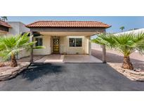 View 7717 E Sandalwood Dr Scottsdale AZ