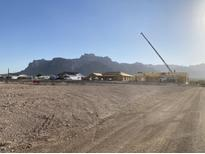 View 547 S Moon Rd Apache Junction AZ
