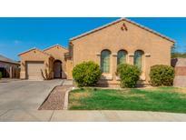 View 3138 E Santa Fe Ln Gilbert AZ