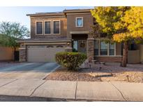 View 12746 W Charter Oak Rd El Mirage AZ