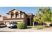 View 6572 W Abraham Ln Glendale AZ