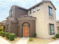 View 3639 E Zachary Dr Phoenix AZ