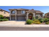 View 7659 E Windwood Ln Scottsdale AZ