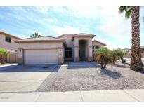 View 9417 W Elm St Phoenix AZ
