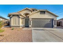 View 8461 W Audrey Ln Peoria AZ