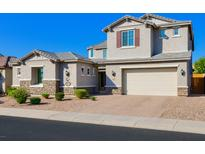View 11038 E Travertine Ave Mesa AZ