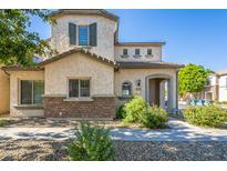 View 8327 W Lewis Ave Phoenix AZ