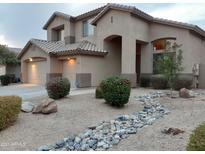 View 7728 E Journey Ln Scottsdale AZ