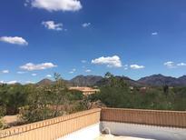 View 8542 E Los Gatos Dr Scottsdale AZ