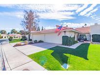 View 7814 N Pinesview N Dr Scottsdale AZ