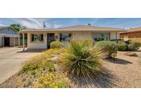 View 7635 E Avalon Dr Scottsdale AZ