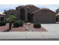 View 9741 W Burnett Rd Peoria AZ