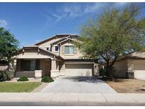 View 42572 W Venture Rd Maricopa AZ