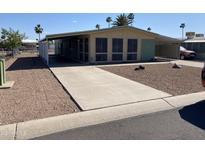 View 7653 E Inverness Ave Mesa AZ
