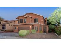 View 7435 E Christmas Cholla Dr Scottsdale AZ