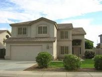 View 1153 W Vaughn Ave Gilbert AZ