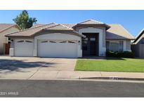 View 7538 E Farmdale Ave Mesa AZ