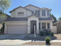 View 6841 S 26Th Pl Phoenix AZ
