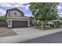 View 7445 W Los Gatos Dr Glendale AZ