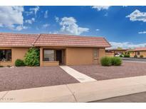 View 408 W Pontiac Dr # 1 Phoenix AZ