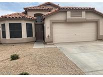 View 12743 W Alvarado Rd Avondale AZ