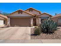View 7254 E Camino Del Monte Scottsdale AZ