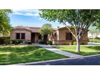 View 2814 E Desert Ln Phoenix AZ