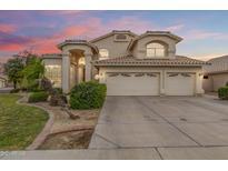 View 12335 W Lewis Ave Avondale AZ