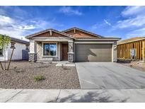 View 10848 W Marshall Ave Phoenix AZ