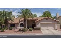 View 10942 W Citrus Grove Way Avondale AZ