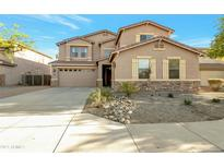View 6861 W St Charles Ave Laveen AZ