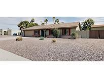 View 5621 E Sharon Dr Scottsdale AZ