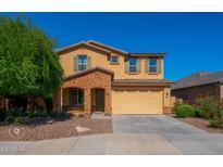 View 8015 S 23Rd Dr Phoenix AZ