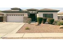 View 8812 W State Ave Glendale AZ
