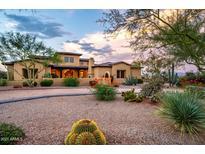 View 14010 E Desert Vista Trl Scottsdale AZ