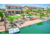View 40738 W Parkhill Dr Maricopa AZ