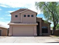 View 8217 W Hammond Ln Phoenix AZ