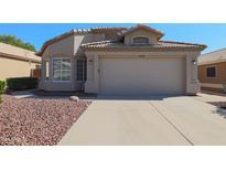 View 6735 E Minton St Mesa AZ