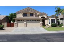 View 6504 W Misty Willow Ln Glendale AZ