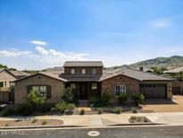 View 7809 S 30Th Way Phoenix AZ