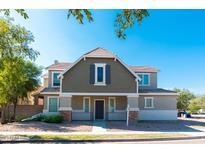View 7201 S 40Th Ave Phoenix AZ