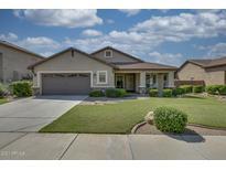 View 8015 W Payson Rd Phoenix AZ