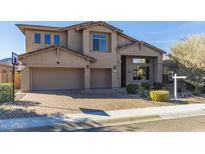 View 5733 W Plum Rd Phoenix AZ