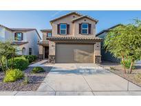 View 40594 W Nicole Ct Maricopa AZ