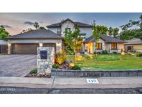 View 110 E Northview Ave Phoenix AZ