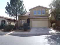 View 42479 W Somerset Dr Maricopa AZ