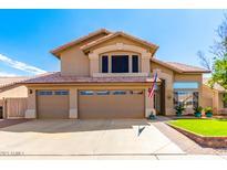 View 531 W Laredo Ave Gilbert AZ