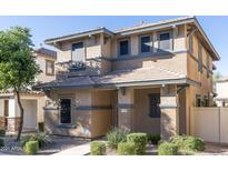View 5833 E Hoover Ave Mesa AZ